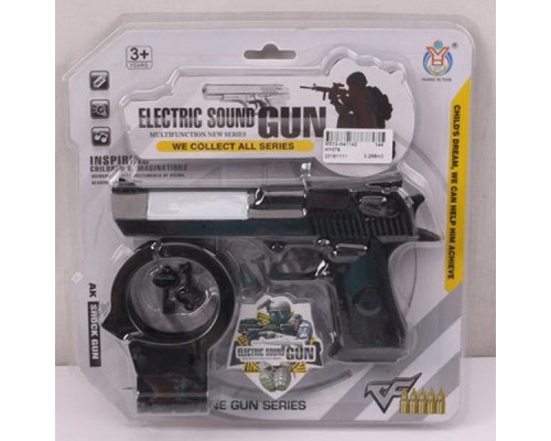 Набор оружие пистолет пластмассовый со звуком, светом и наручники с ключами HY076