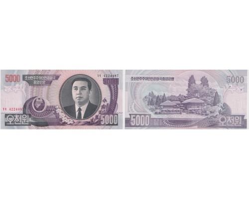 БЕЗ СКИДКИ Банкнота 5000 вон Северная Корея 2006 KR