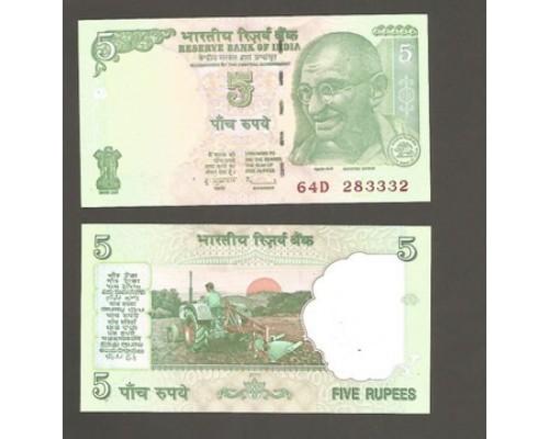 БЕЗ СКИДКИ Банкнота 5 рупий Индия 2002-2010 KR