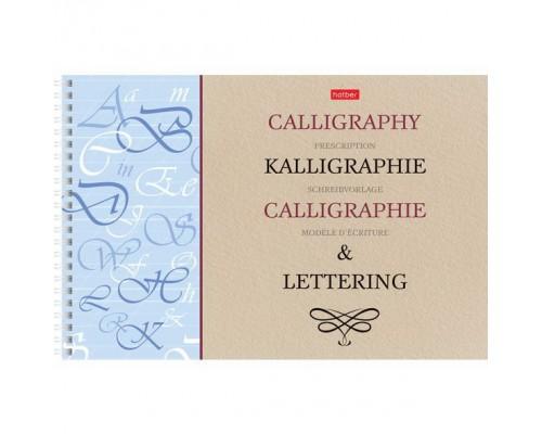 Тетрадь 48 листов на спирали Прописей для Каллиграфии и Леттеринга Пиши и твори