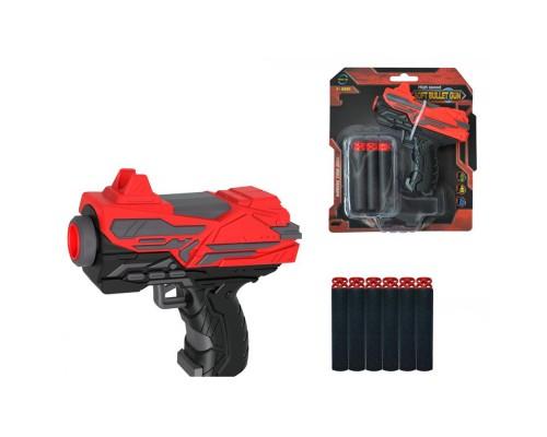 Оружие Бластер 6-зарядный FJ839