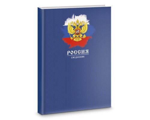 Ежедневник (недатированный) А5 112 листов Государственный символ (21)